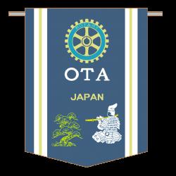 RID2840太田ロータリークラブ 2017-18年度