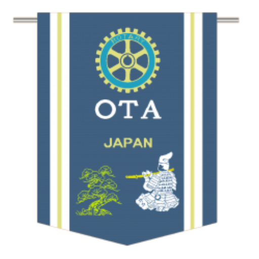 RID2840 太田ロータリークラブ 2021-22Year